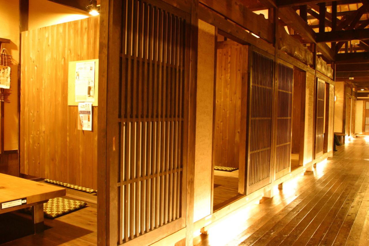 ごん蔵 県央店