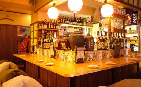 沖縄居酒屋ENCOUNTER!!