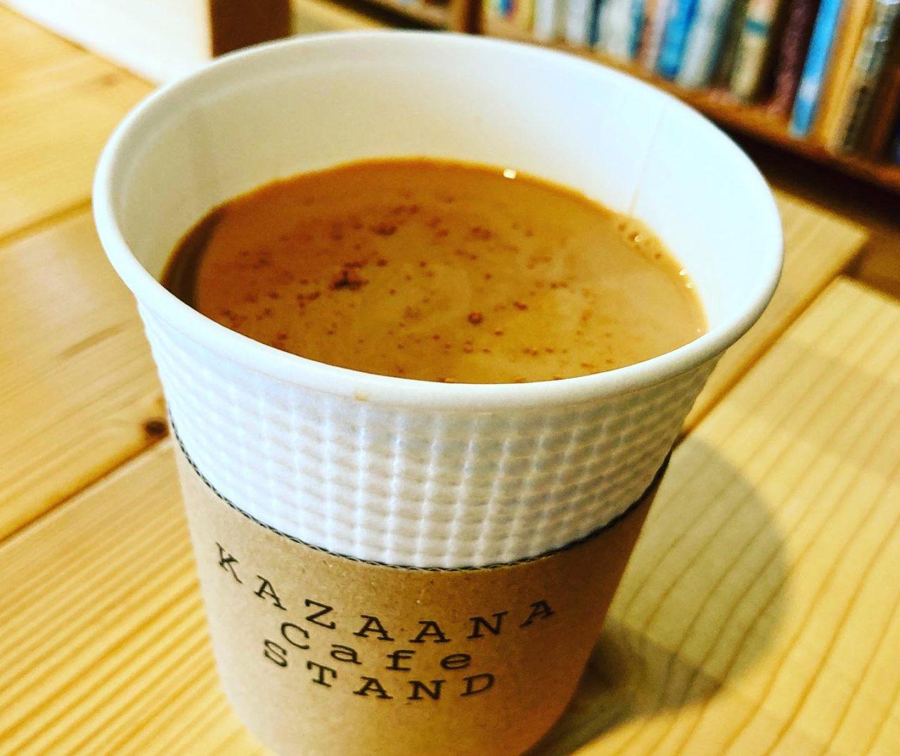 KAZAANA Cafe STAND