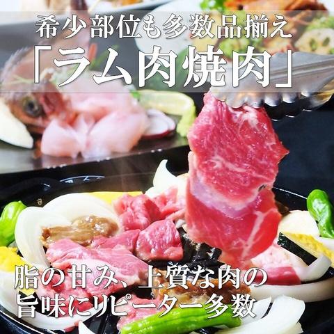 海鮮×ラム 個室酒場 笑平゜新潟駅前店